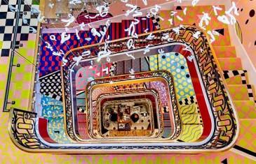 Show House